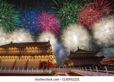 Winter Fireworks Show in Lantern Festival in Traditional Temple ,Tainan,Taiwan (Remarks:Tainan is a city in Taiwan)