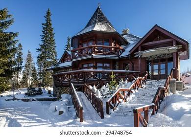 Winter hotel in resort Jasna, Tatras, Slovakia.