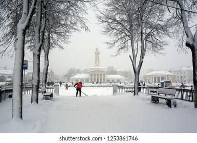 Winter Kostroma city