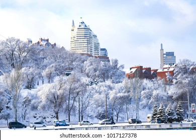 Winter landscape of the Dnepr city, covered with snow and hoarfrost. View of the towers, buildings. skyscrapers  and park, Ukraine (Dnepropetrovsk, Dnipro,  Dnipropetrovsk)