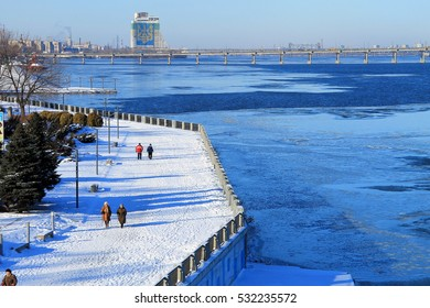 Winter landscape of Dnepropetrovsk, Ukraine, (Dnipro city, Dnipropetrovsk, Dnepr)