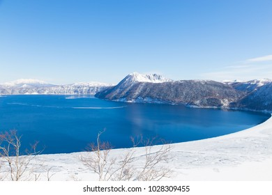Winter Landscape of Lake Mashu in Akan National Park,Kushiro,Hokkaido,Japan