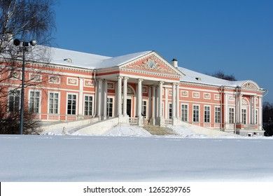 Winter landscape with Moscow estate Kuskovo at sunny day