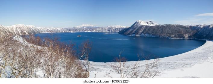 Winter Landscape Panorama of Lake Mashu in Akan National Park, Teshikaga,Hokkaido,Japan, soft focus