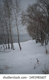 Winter landscape of Samara embankment