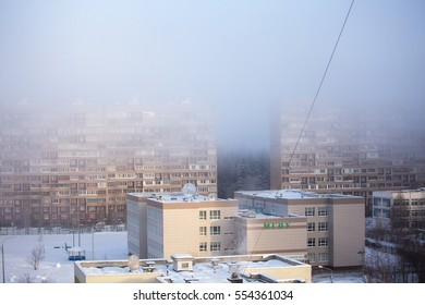 Winter, Moscow, city, cold, day, morning, fog, house January 7, 2017