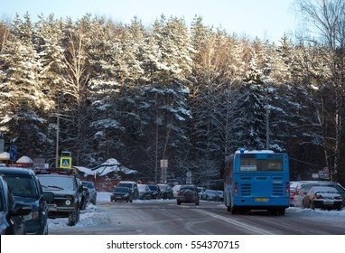 Winter, Moscow, city, cold, fog, bus  7 January 2017