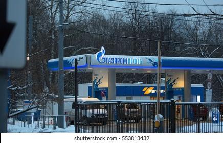 Winter, moscow, city, Filevsky park, cold, evening, filling Gazprom January 5, 2017