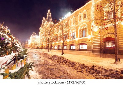 Winter Moscow at night. Festive decorations on Red Square near GUM. City is illuminated glowing and shining lights for celebration party. Beautiful Moscow in evening. Christmas and New Year time.