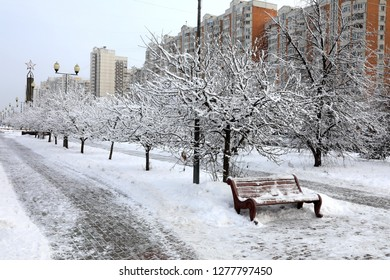 Winter in Moscow, Russia