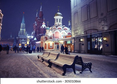 winter night landscape in the center of Moscow