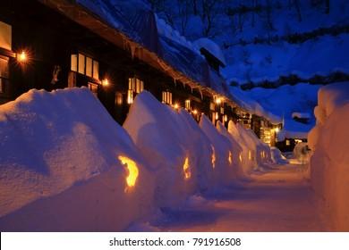 Winter nyuto Onsen