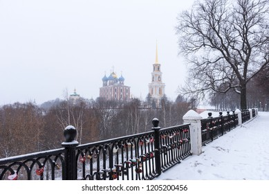 Winter panoramic view of the Ryazan Kremlin. Cathedral Bell Tower. Cathedral of the Assumption of the Blessed Virgin Mary Ryazan, Russia