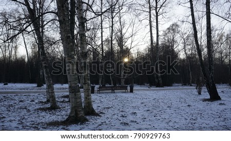 Winter Season Russia Moscow Stock Photo Edit Now 790929763