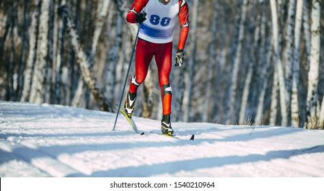 winter ski marathon athlete skier classic style