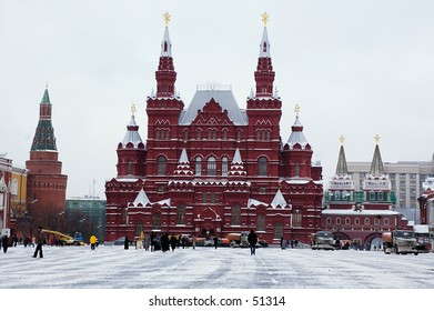 Winter snapshot of the building of Historical museum at Red Square - Moscow, Russia