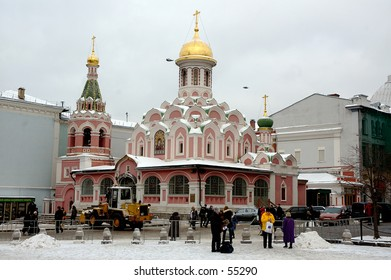 Winter snapshot of The Cathedral at Red Square near GUM - Moscow, Russia