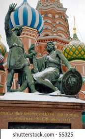 Winter snapshot of the monument to Minin and Pozharsky close to The Blessed Vasily church at Red Square - Moscow, Russia