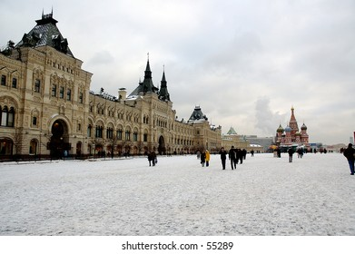 Winter snapshot of Moscow Kremlin, Mausoleum and Upper Trade Rows (GUM) at Red Square - Moscow, Russia