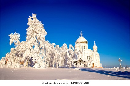 Winter snow covered church landscape. Winter snow church. Snow covered church in winter. Winter church snow covered