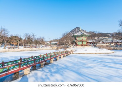 Winter snow of Gyeongbok palace in Seoul City, South Korea.