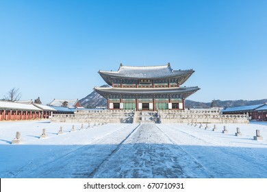 Winter snow of Gyeongbokgung Palace in Seoul ,South Korea