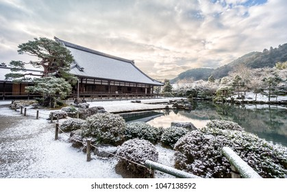 Winter snow in Kyoto, Japan