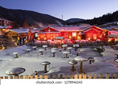 Winter Snow Village, Harbin, China