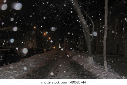 Winter: snowing park. Winter: snowy weather. Village in winter. Winter beautiful story. Nature view. White snow. Christmas spirit