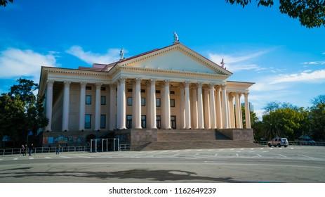 Winter Theater in Sochi, Russia - Shutterstock ID 1162649239