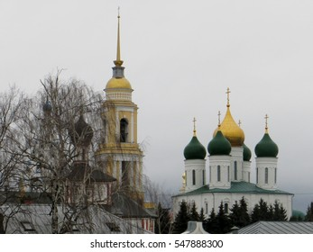 Winter view of Domes of multiple cathedrals ( gold and green) of Kolomna Kremlin. Picture 1.Kolomna. Russia