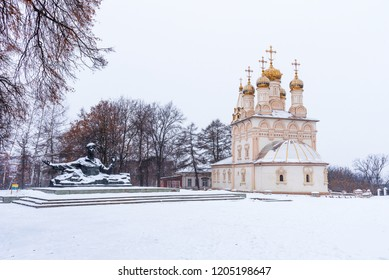 Winter view of the monument to the Russian poet Sergei Yesenin and the Savior Transfiguration Church in Yara in Ryazan, Russia.