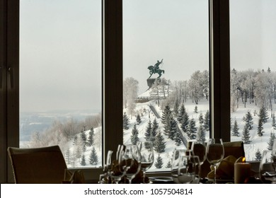 Winter view of the monument to Salavat Yulayev from the okno banquet hall of a neighboring hotel - Shutterstock ID 1057504814