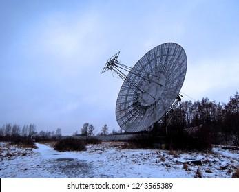 Winter view on the radio telescope in Pulkovo Observatory, Saint Petersburg, Russia