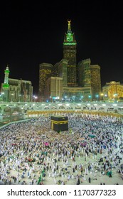 wive skyline Mecca night SAUDIARABIA -April/27/2018 in makkah clock tower.