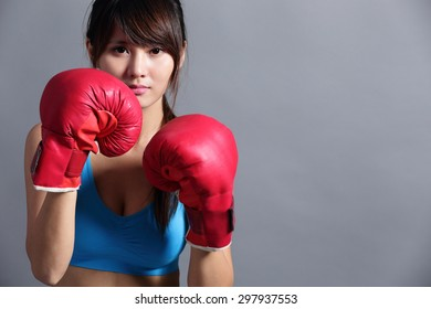 Woman is boxing, asian beauty