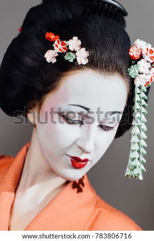 36b62e07ad3 Woman Geisha Makeup Traditional Japanese Kimono Stock Photo (Edit ...