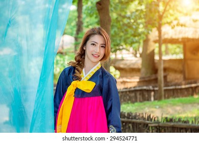 Woman with Hanbok,the traditional Korean dress.