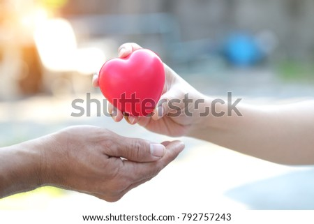 Woman Hand Giving Red Heart Symbol Stock Photo Edit Now 792757243