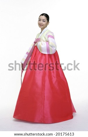 Woman Korean Traditional Dress Stock Photo Edit Now 20175613