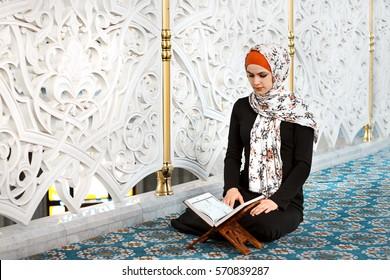 Reading Quran Images, Stock Photos & Vectors | Shutterstock