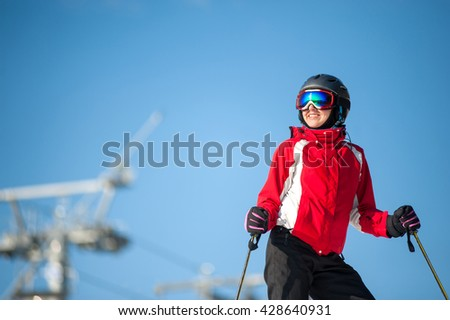 8b362ff193a Woman Wearing Helmet Red Jacket Ski Stock Photo (Edit Now) 428640931 ...