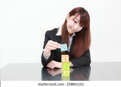 The woman who introduces NISA(Nippon Individual Saving Account)