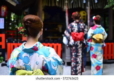 Women in Traditional Kimonos at Arashiyama - October 2015 - Kyoto, Japan
