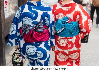 Women Wearing Kimono on Street in Kyoto, Japan