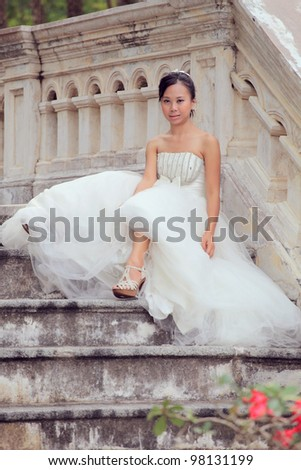 Women White Wedding Suit Bride Sitting Stock Photo Edit Now