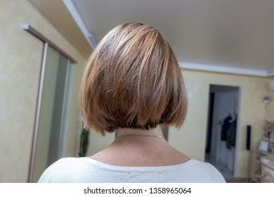 Women's short hairstyle back view