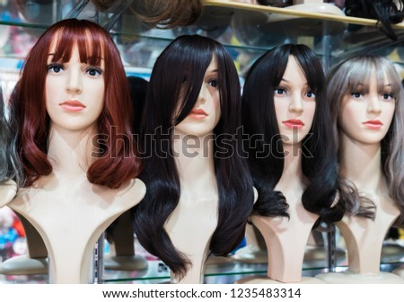 Womens Wig Show Customers Wig Shop Stock Photo (Edit Now) 1235483314 ... d76e27f85773