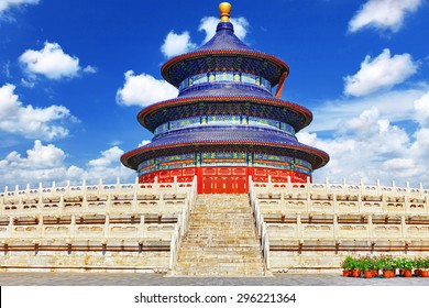 Wonderful and amazing temple - Temple of Heaven in Beijing, China