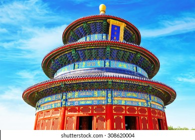 """Wonderful and amazing temple - Temple of Heaven in Beijing, China.Inscription means - """"Temple of Heaven"""""""